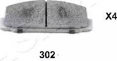 Ashika 51-03-302 - Piduriklotsi komplekt,ketaspidur multiparts.ee