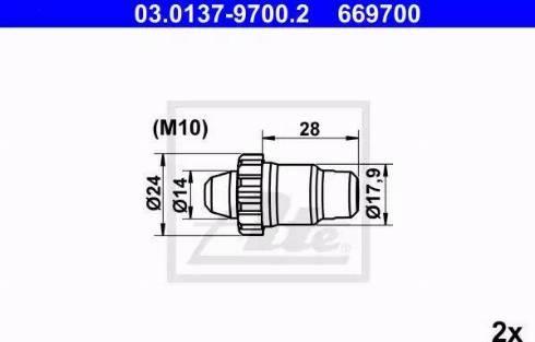ATE 03.0137-9700.2 - Lisakomplekt, seisupiduriklotsid multiparts.ee
