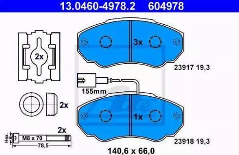 ATE 13.0460-4978.2 - Piduriklotsi komplekt,ketaspidur multiparts.ee