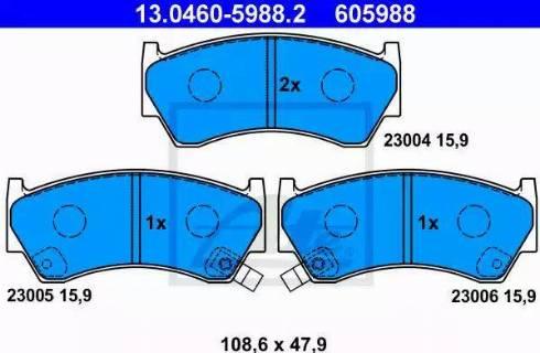 ATE 13.0460-5988.2 - Piduriklotsi komplekt,ketaspidur multiparts.ee