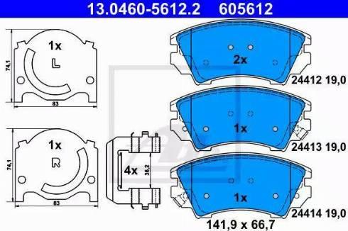 ATE 13.0460-5612.2 - Piduriklotsi komplekt,ketaspidur multiparts.ee