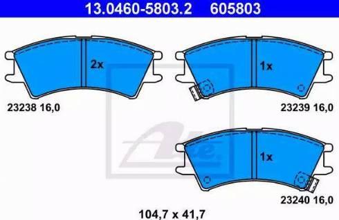 ATE 13.0460-5803.2 - Piduriklotsi komplekt,ketaspidur multiparts.ee