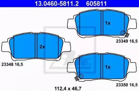 ATE 13.0460-5811.2 - Piduriklotsi komplekt,ketaspidur multiparts.ee
