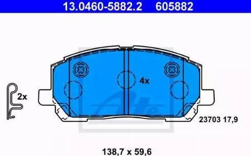 ATE 13.0460-5882.2 - Piduriklotsi komplekt,ketaspidur multiparts.ee