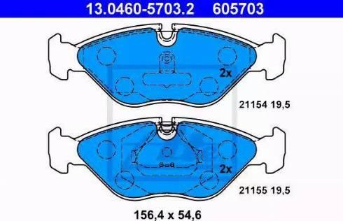 ATE 13.0460-5703.2 - Piduriklotsi komplekt,ketaspidur multiparts.ee
