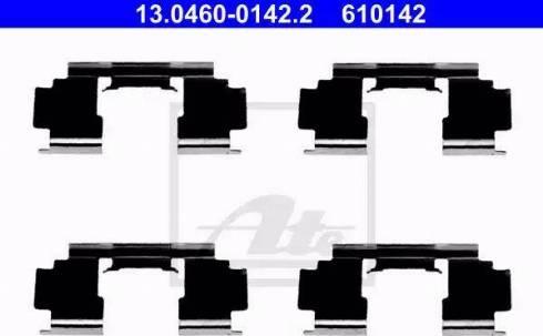 ATE 13.0460-0142.2 - Lisakomplekt, ketaspiduriklotsid multiparts.ee