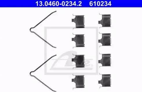 ATE 13.0460-0234.2 - Lisakomplekt, ketaspiduriklotsid multiparts.ee