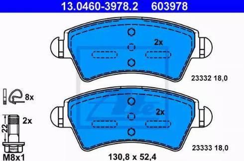 ATE 13.0460-3978.2 - Piduriklotsi komplekt,ketaspidur multiparts.ee