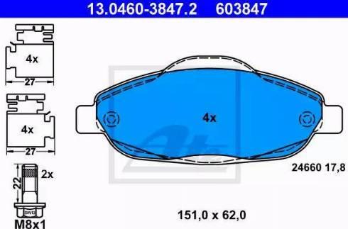 ATE 13.0460-3847.2 - Piduriklotsi komplekt,ketaspidur multiparts.ee