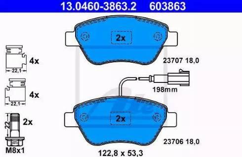 ATE 13.0460-3863.2 - Piduriklotsi komplekt,ketaspidur multiparts.ee