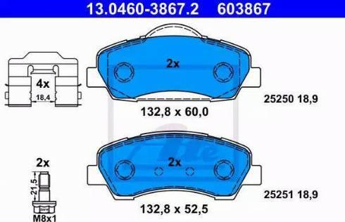 ATE 13.0460-3867.2 - Piduriklotsi komplekt,ketaspidur multiparts.ee