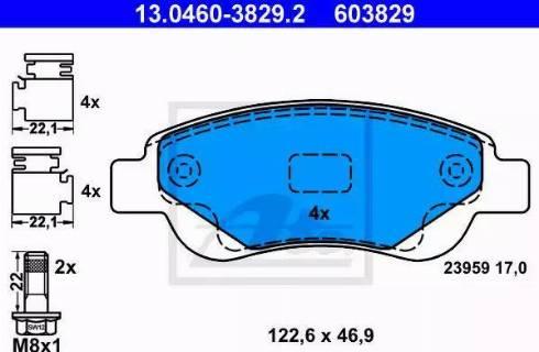 ATE 13.0460-3829.2 - Piduriklotsi komplekt,ketaspidur multiparts.ee