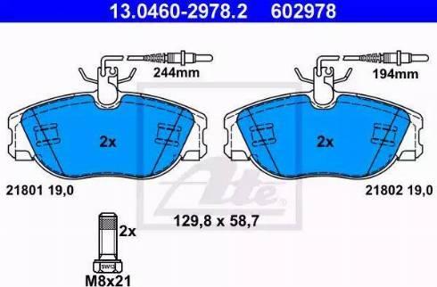 ATE 13.0460-2978.2 - Piduriklotsi komplekt,ketaspidur multiparts.ee