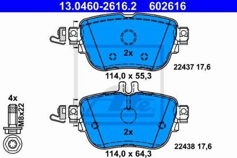 ATE 13.0460-2616.2 - Piduriklotsi komplekt,ketaspidur multiparts.ee