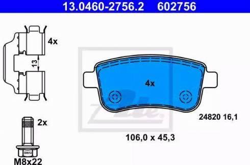 ATE 13.0460-2756.2 - Piduriklotsi komplekt,ketaspidur multiparts.ee
