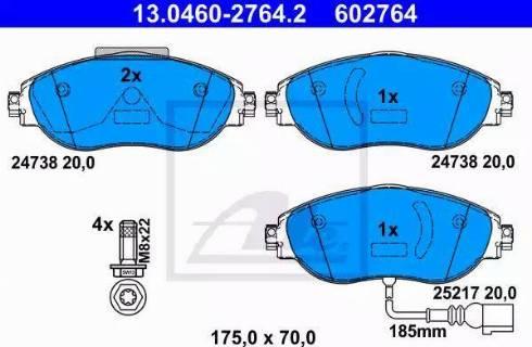 ATE 13.0460-2764.2 - Piduriklotsi komplekt,ketaspidur multiparts.ee