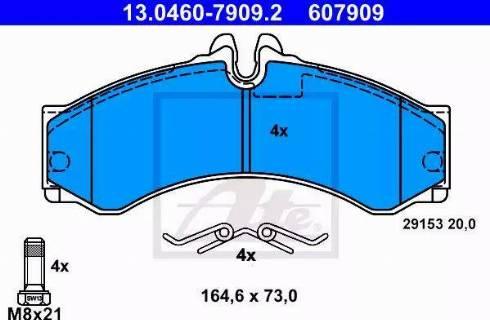 ATE 13.0460-7909.2 - Piduriklotsi komplekt,ketaspidur multiparts.ee