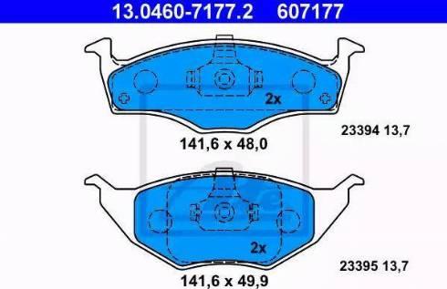ATE 13.0460-7177.2 - Piduriklotsi komplekt,ketaspidur multiparts.ee