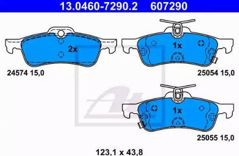 ATE 13.0460-7290.2 - Piduriklotsi komplekt,ketaspidur multiparts.ee