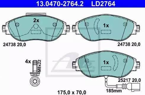 ATE 13.0470-2764.2 - Piduriklotsi komplekt,ketaspidur multiparts.ee