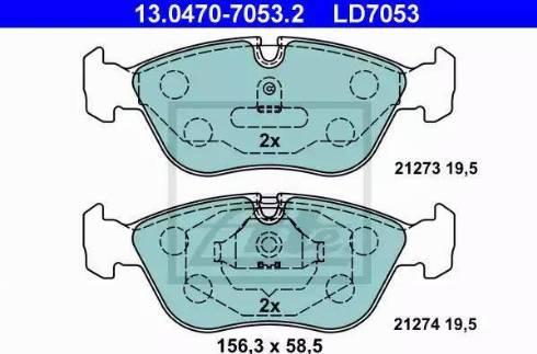 ATE 13.0470-7053.2 - Piduriklotsi komplekt,ketaspidur multiparts.ee