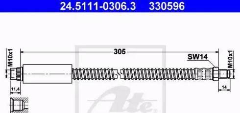 ATE 24.5111-0306.3 - Pidurivoolik multiparts.ee