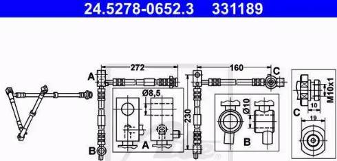 ATE 24.5278-0652.3 - Pidurivoolik multiparts.ee