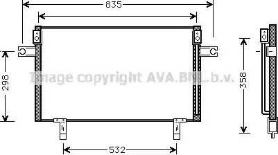 Ava Quality Cooling DN5195 - Kondensaator,kliimaseade multiparts.ee