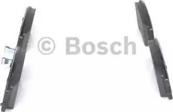 BOSCH 0 986 494 250 - Piduriklotsi komplekt,ketaspidur multiparts.ee