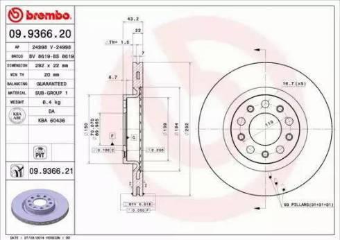 Brembo 09.9366.21 - Piduriketas multiparts.ee