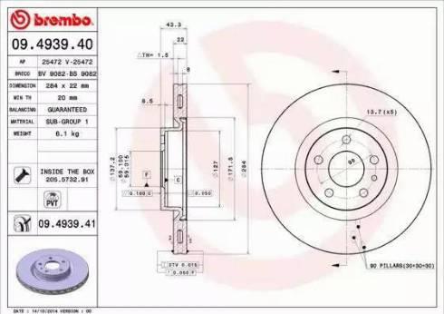 Brembo 09.4939.41 - Piduriketas multiparts.ee