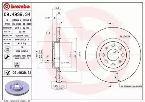 Brembo 09.4939.31 - Piduriketas multiparts.ee