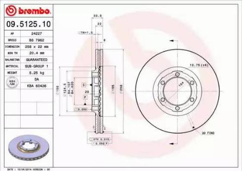 Brembo 09.5125.10 - Piduriketas multiparts.ee