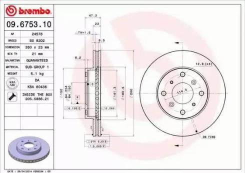 Brembo 09.6753.10 - Piduriketas multiparts.ee