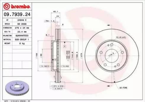 Brembo 09.7939.24 - Piduriketas multiparts.ee