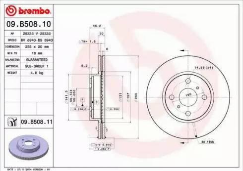 Brembo 09.B508.11 - Piduriketas multiparts.ee
