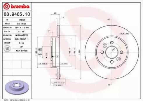 Brembo 08.9465.10 - Piduriketas multiparts.ee