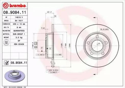 Brembo 08.9084.11 - Piduriketas multiparts.ee