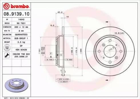 Brembo 08.9139.10 - Piduriketas multiparts.ee