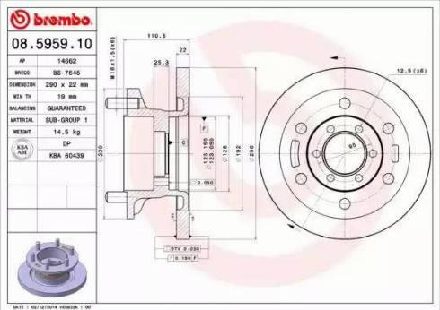 Brembo 08.5959.10 - Piduriketas multiparts.ee