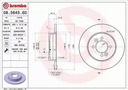 Brembo 08.5645.60 - Piduriketas multiparts.ee