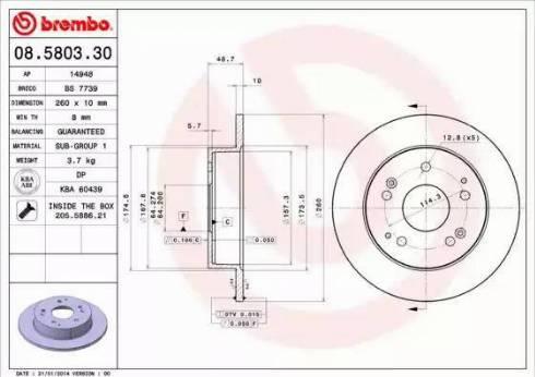 Brembo 08.5803.30 - Piduriketas multiparts.ee