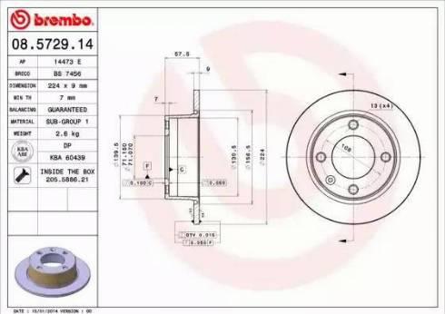 Brembo 08.5729.14 - Piduriketas multiparts.ee
