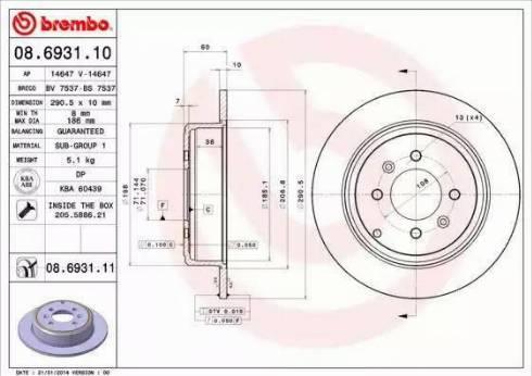 Brembo 08.6931.11 - Piduriketas multiparts.ee