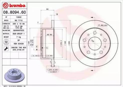 Brembo 08.8094.60 - Piduriketas multiparts.ee