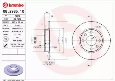 Brembo 08.2985.10 - Piduriketas multiparts.ee