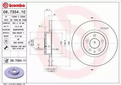 Brembo 08.7354.11 - Piduriketas multiparts.ee
