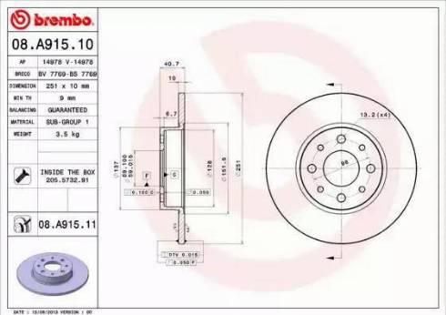 Brembo 08.A915.11 - Piduriketas multiparts.ee
