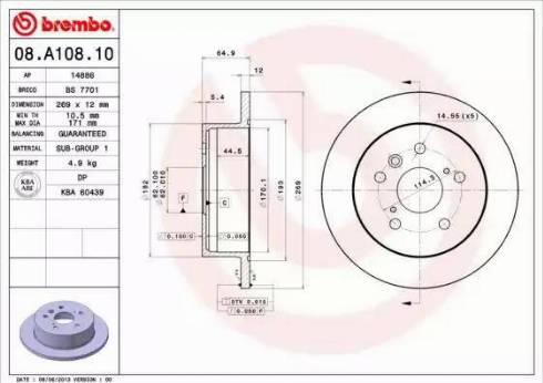 Brembo 08.A108.10 - Piduriketas multiparts.ee
