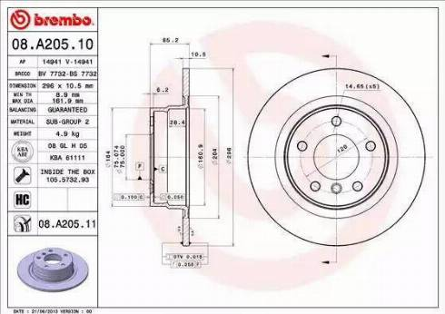 Brembo 08.A205.11 - Piduriketas multiparts.ee